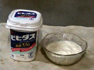 Un yogurt podría prevenir gastritis